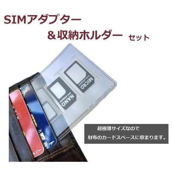 【SIMケース付き】AISアジア21カ国 周遊プリペイドSIM 4GB 8日間 4G・3Gデータ通信使い放題 ※日本でも利用可|zakkaichiban|03