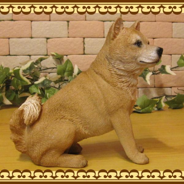 犬の置物 柴犬 お座りタイプ 柴 成犬  リアルなイヌのオブジェ いぬのフィギア 動物オブジェ ガーデンオーナメント 装飾 フィギュア モチーフ|zakkakirara|06