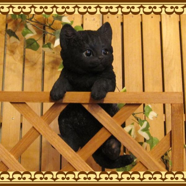 猫の置物 リアルな猫の置物 ぶらさがりベビーキャット 黒ねこ 子ねこのフィギア ネコのオブジェ ガーデニング 玄関先 陶器 クロネコ|zakkakirara|04