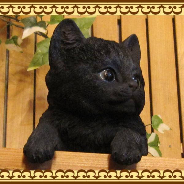 猫の置物 リアルな猫の置物 ぶらさがりベビーキャット 黒ねこ 子ねこのフィギア ネコのオブジェ ガーデニング 玄関先 陶器 クロネコ|zakkakirara|09