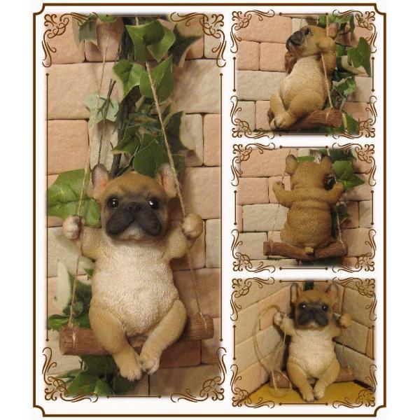 犬の置物 フレンチブルドッグ リアルな犬の置物 ブランコドッグ Bタイプ フレブル 子いぬのフィギア イヌのオブジェ ガーデニング 玄関先 陶器|zakkakirara|02