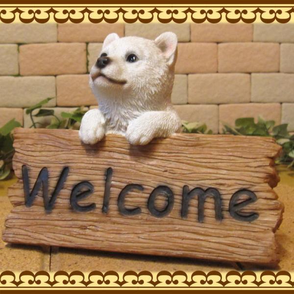 犬の置物 柴犬 秋田犬 北海道犬 ウエルカムボード 日本犬 リアルな犬の置物 子いぬのフィギア イヌのオブジェ ガーデニング 玄関先 陶器 zakkakirara 05