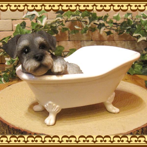 犬の置物 シュナウザー 置物 バスタブ ドッグ 入浴中 リアルな犬のフィギア 子いぬのオブジェ イヌ ガーデニング 玄関先 陶器|zakkakirara|03