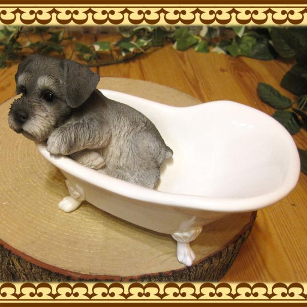 犬の置物 シュナウザー 置物 バスタブ ドッグ 入浴中 リアルな犬のフィギア 子いぬのオブジェ イヌ ガーデニング 玄関先 陶器|zakkakirara|08