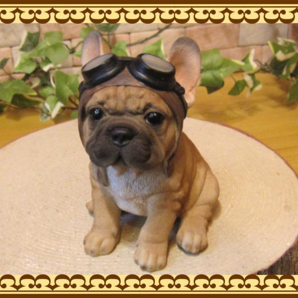 犬の置物 フレンチブルドッグ 置物 ダンディードッグ フレブル リアルな犬のフィギア 子いぬのオブジェ イヌ ガーデニング 玄関先|zakkakirara|06
