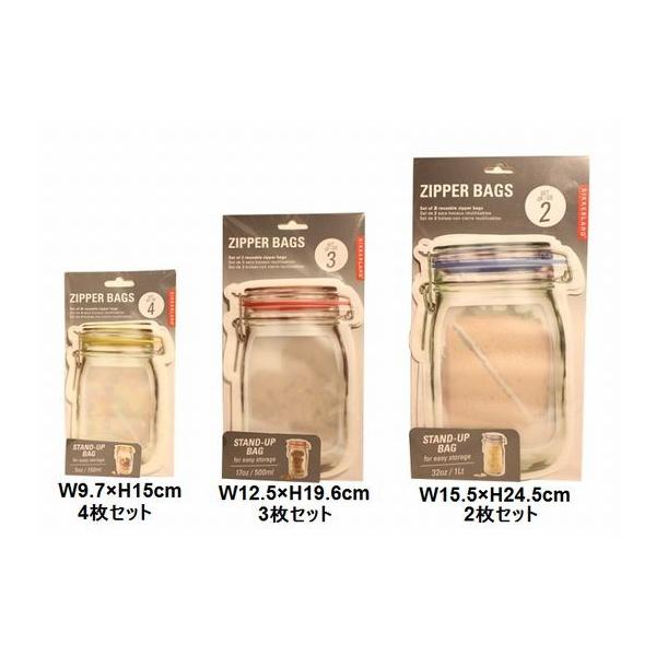 ジッパーバッグ キッカーランド 人気 おしゃれ 液漏れ防止 ジッパー メイソンジャー 種類 食洗機対応 Zipper Bags XS S M L Tall|zakkamag|04
