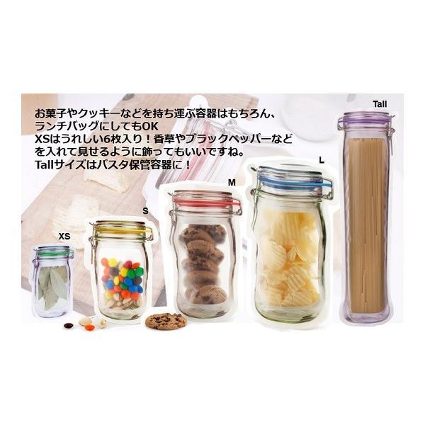 ジッパーバッグ キッカーランド 人気 おしゃれ 液漏れ防止 ジッパー メイソンジャー 種類 食洗機対応 Zipper Bags XS S M L Tall|zakkamag|06