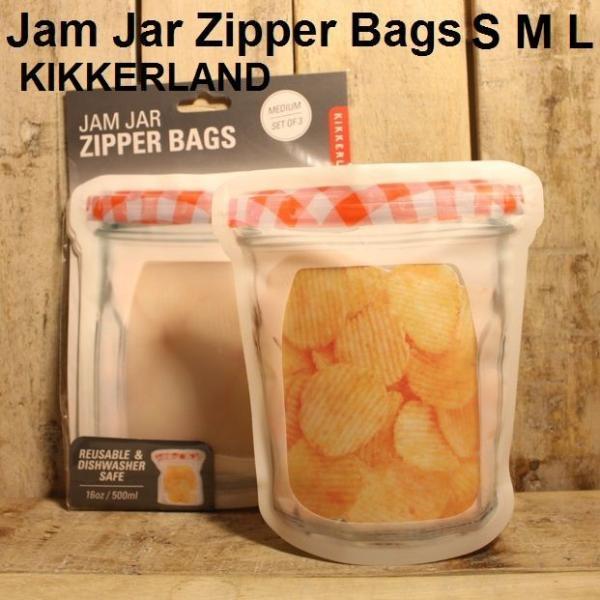 ジッパーバッグ キッカーランド おしゃれ 液漏れ防止 ジッパー ジャムジャー 種類 食洗機対応 Jam Jar Zipper Bags S M L|zakkamag