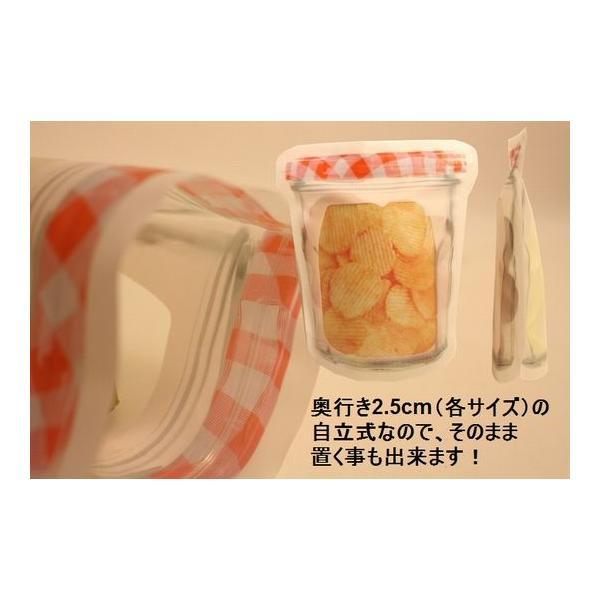 ジッパーバッグ キッカーランド おしゃれ 液漏れ防止 ジッパー ジャムジャー 種類 食洗機対応 Jam Jar Zipper Bags S M L|zakkamag|02