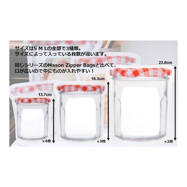 ジッパーバッグ キッカーランド おしゃれ 液漏れ防止 ジッパー ジャムジャー 種類 食洗機対応 Jam Jar Zipper Bags S M L|zakkamag|05