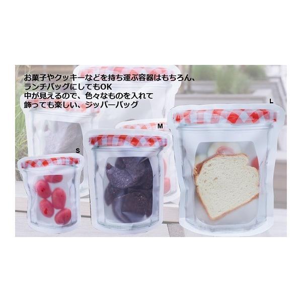 ジッパーバッグ キッカーランド おしゃれ 液漏れ防止 ジッパー ジャムジャー 種類 食洗機対応 Jam Jar Zipper Bags S M L|zakkamag|06