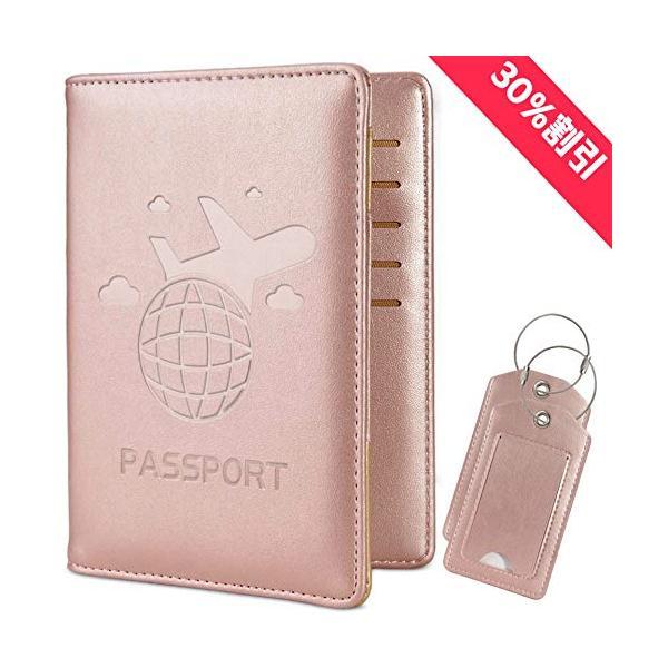 荷物タグ パスポートケース 2点セット ホルダー トラベルウォレット takyu スキミング防止 安全な海外旅行用 高