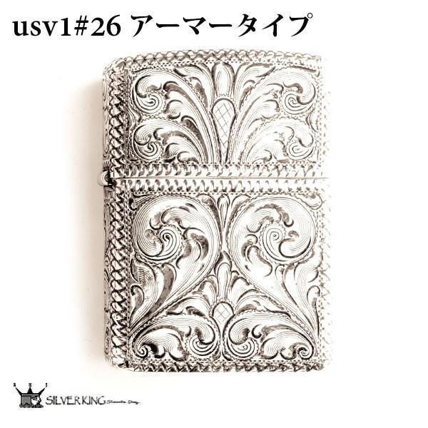 シルバーキング Zippo 純銀アーマー ジッポーライター Silver King USV1(No.26) 送料無料 父の日 プレゼント 高級