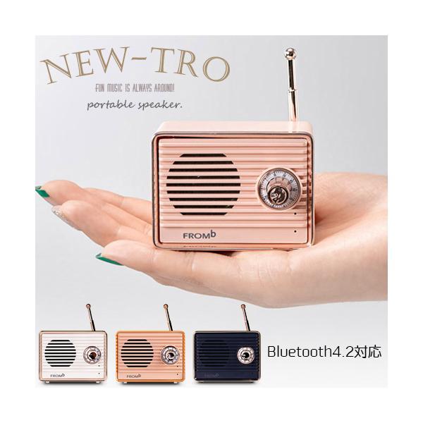 BluetoothスピーカーおしゃれレトロワイヤレスアメリカBluetooth4.2ポータブルミニ小型アウトドアBBQ勉強BGM