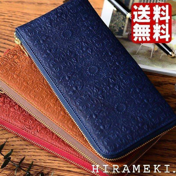 長財布 HIRAMEKI ヒラメキ MORRIS モリス L型長財布 レディース スリム 本革 レザー