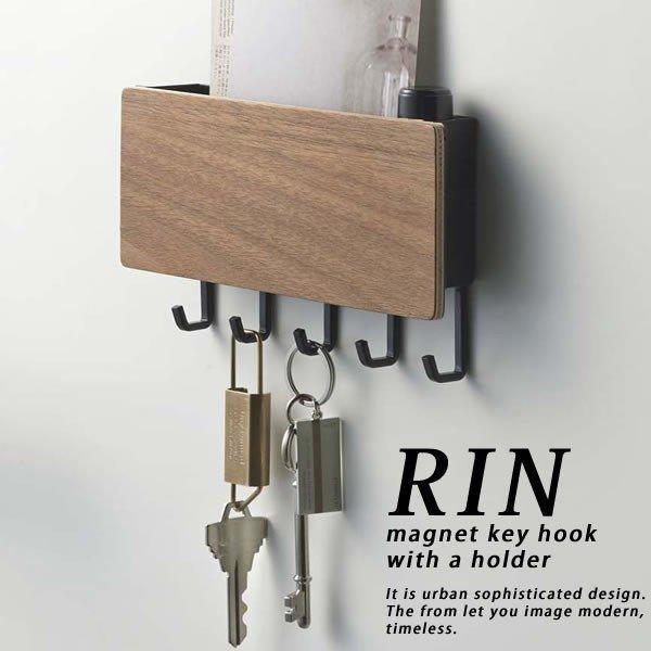 キーフック ホルダー付きマグネットキーフック リン 壁掛けフック ウォールフック 鍵掛け マグネット 木製 北欧 印鑑 収納 鍵 フック 玄関