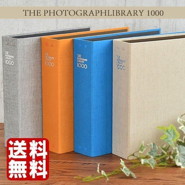 アルバム 写真 大容量 ポケット 1000枚 収納 フォトアルバム ザフォトグラフライブラリー1000 ポケットアルバム おしゃれ