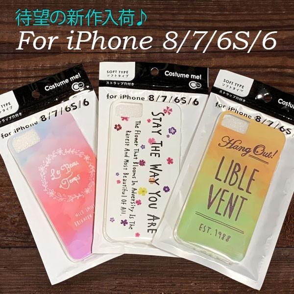 iphone8 ケース おしゃれ メンズ iphone 7 ケース メッセージ iphone 6 スマホケース カバー iPhone用ケース|zakkat-select