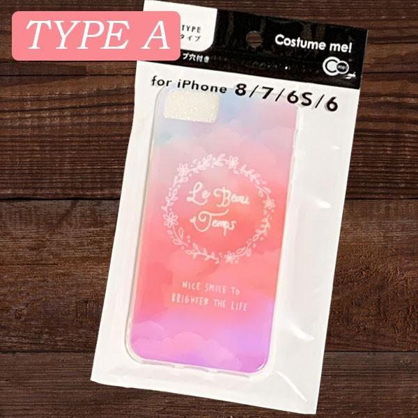 iphone8 ケース おしゃれ メンズ iphone 7 ケース メッセージ iphone 6 スマホケース カバー iPhone用ケース|zakkat-select|02