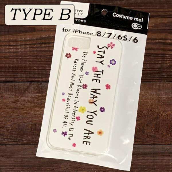 iphone8 ケース おしゃれ メンズ iphone 7 ケース メッセージ iphone 6 スマホケース カバー iPhone用ケース|zakkat-select|03