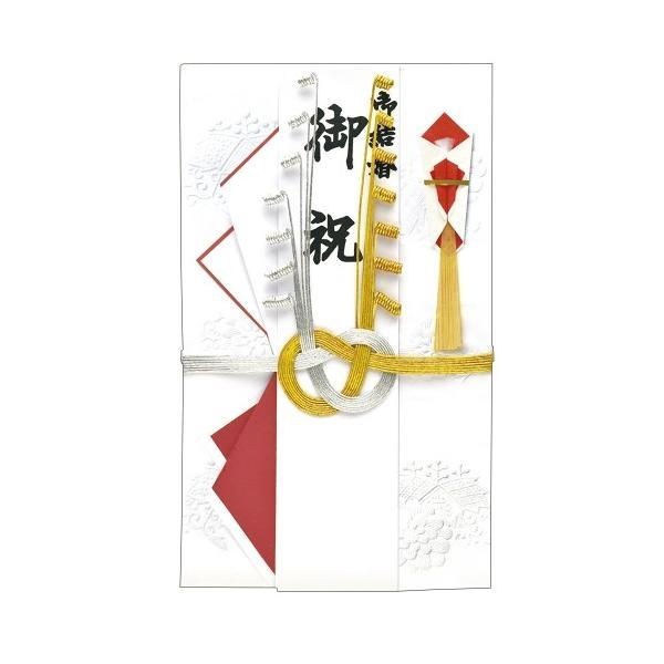 ササガワ(タカ印) ご祝儀袋 金封 中檀紙 チリ 御結婚御祝 赤×5セット