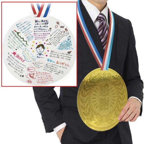 大きな金メダルの色紙 面白い 寄せ書き 色紙 部活 引退 記念品 退職祝い メッセージ