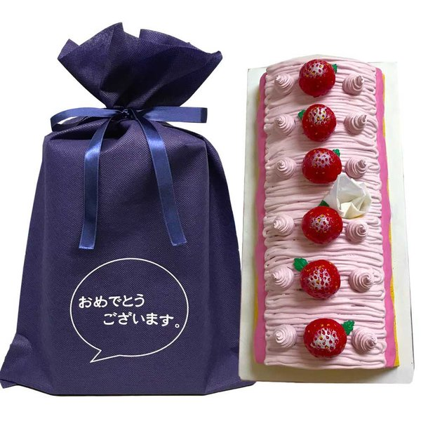【送料込】【おめでとうございますギフトL】ティッシュケース ロールケーキ【W】 おもしろ プレゼント おもしろグッズ 誕生日 バースデーケーキ