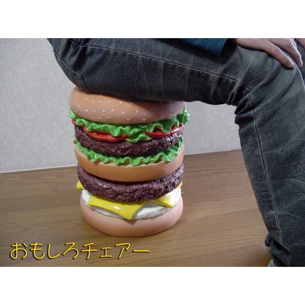 送料無料 おもしろ雑貨-チェアーイースね-ハンバーガー zakkayafree 02