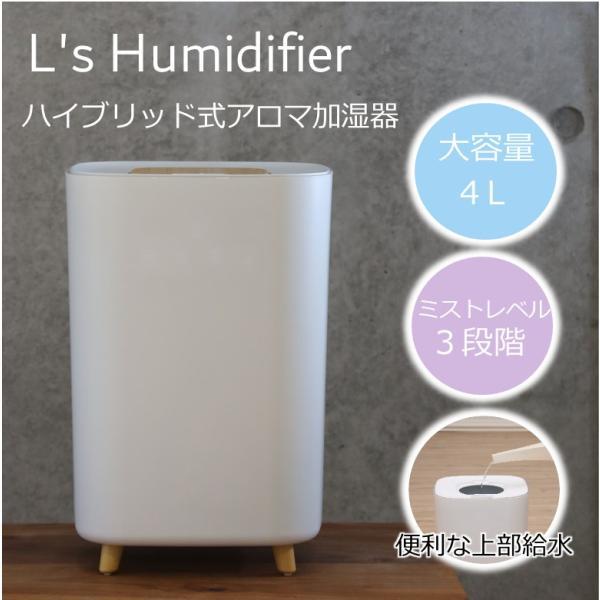 L's Humidifier