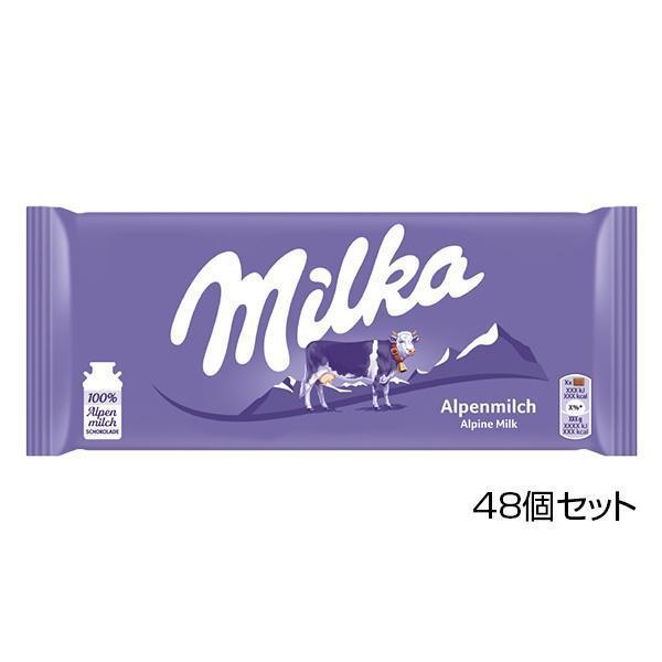 「送料無料」 ミルカ アルペンミルク 100g×48個セット 「同梱不可」 「代引不可」
