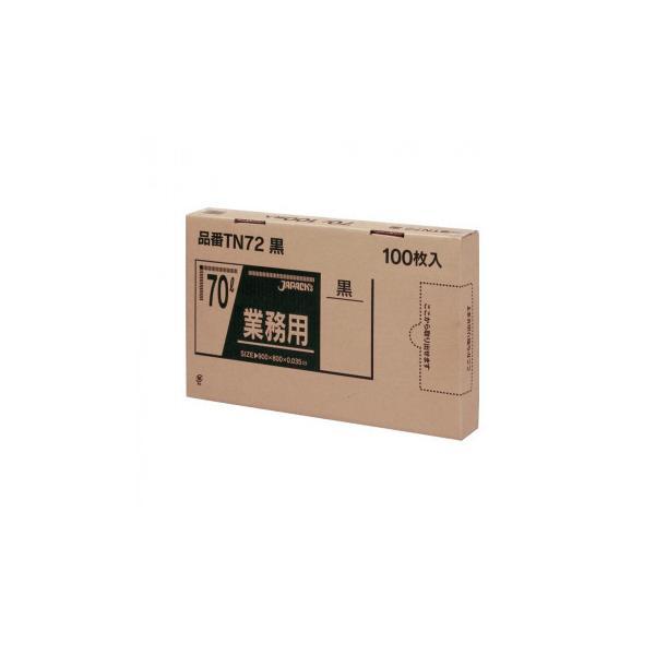 「送料無料」 ジャパックス BOXシリーズポリ袋70L 黒 100枚×4箱 TN72 「同梱不可」 「代引不可」