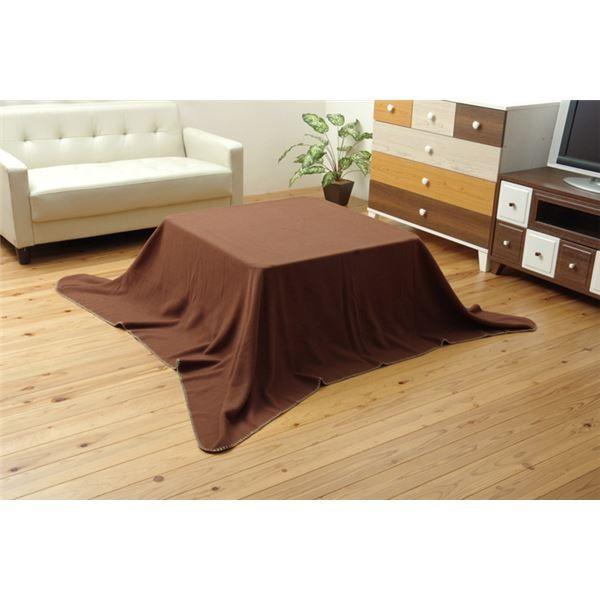 フリース こたつ用中掛け毛布 『ブリック中掛(フラット)』 ブラウン 約180×230cm フラットタイプ
