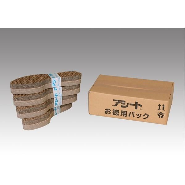 〔お徳用パック 40足入り×3箱セット〕 ペーパーインソール/紙製靴中敷き 〔男性用25cm〕 抗菌タイプ 波型加工 『アシート』