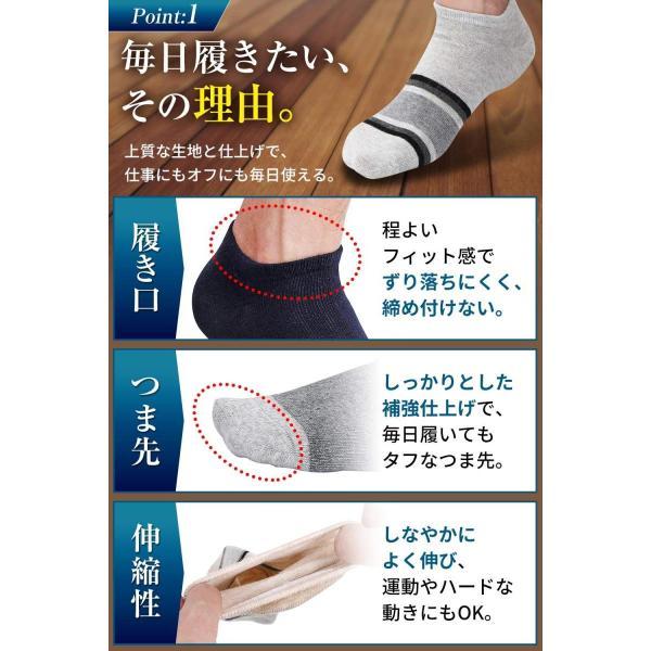 IGRESS 靴下 メンズくるぶし ソックス 10足セット|zakkazenpan|03