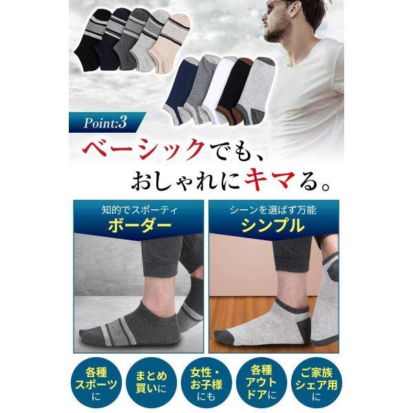 IGRESS 靴下 メンズくるぶし ソックス 10足セット|zakkazenpan|05