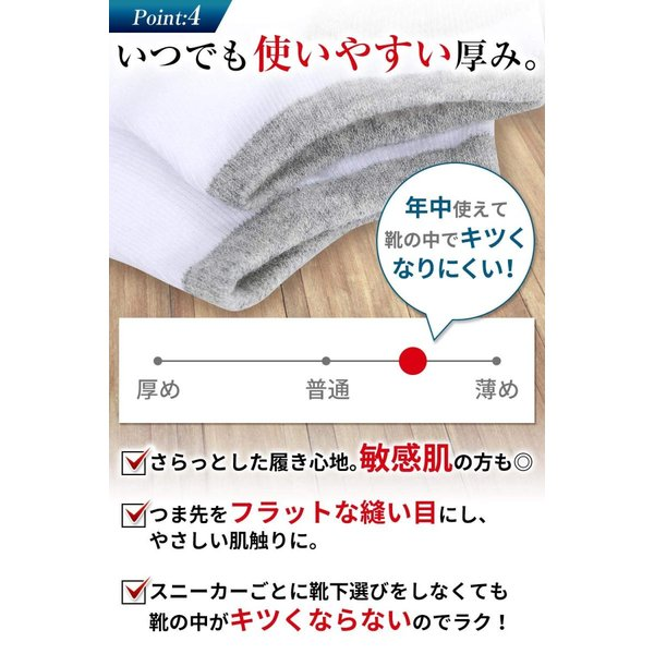IGRESS 靴下 メンズくるぶし ソックス 10足セット|zakkazenpan|06