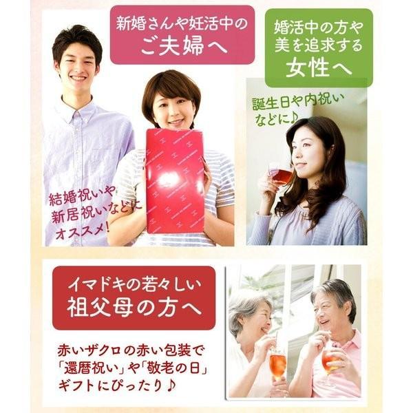 ザクロジュース 100% 無農薬 送料無料 健康ドリンクギフト ギフトセット 炭酸水 無農薬ざくろジュース 結婚祝い 健康 冷え|zakuroya|06