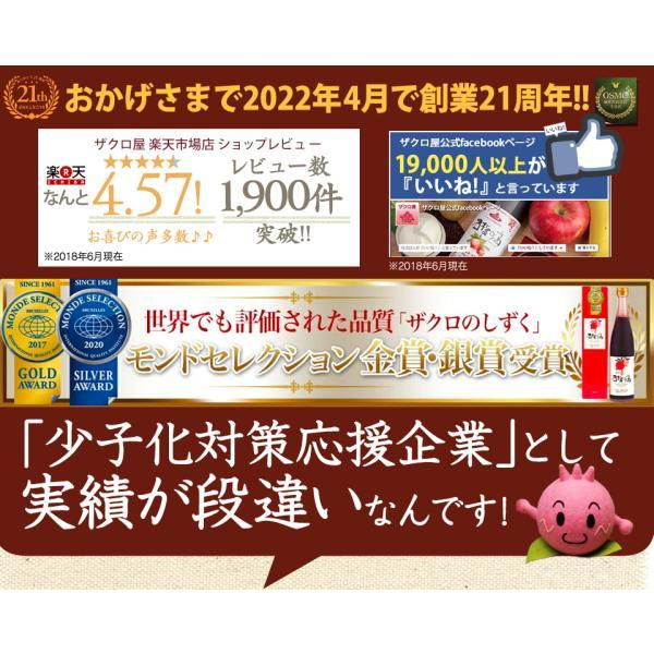 妊活 サプリメント ザクロ エラグ酸 葉酸 マカ 亜鉛 ビタミンC  ビタミンB12 栄養機能食品 送料無料 石榴の滴(ザクロのしずく) 男  男性 zakuroya 09