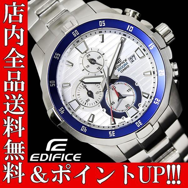 09e12d910a ポイント5倍 送料無料 カシオ CASIO 腕時計 メンズ EDIFICE エディフィス クロノグラフ EFM-502D ...