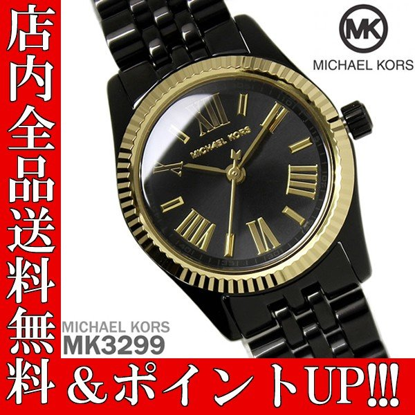 64534a271da7 ポイント3倍 送料無料 マイケルコース 腕時計 レディース 時計 MICHAEL KORS MK3299|zakuzakutokei ...