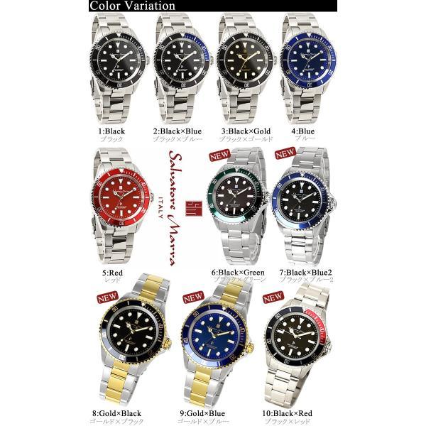 fa412253e2 ... ポイント10倍 送料無料 電波ソーラー 腕時計 メンズ ダイバーズウォッチ 当店限定 サルバトーレマーラ| ...
