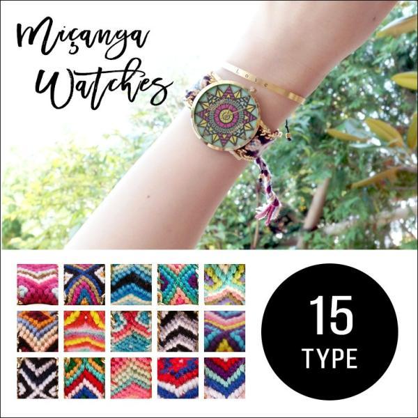 腕時計 激安 可愛い レディース 欧米 ボヘミア 民族風 手作り シンプル 学生 人気 編み|zakzak