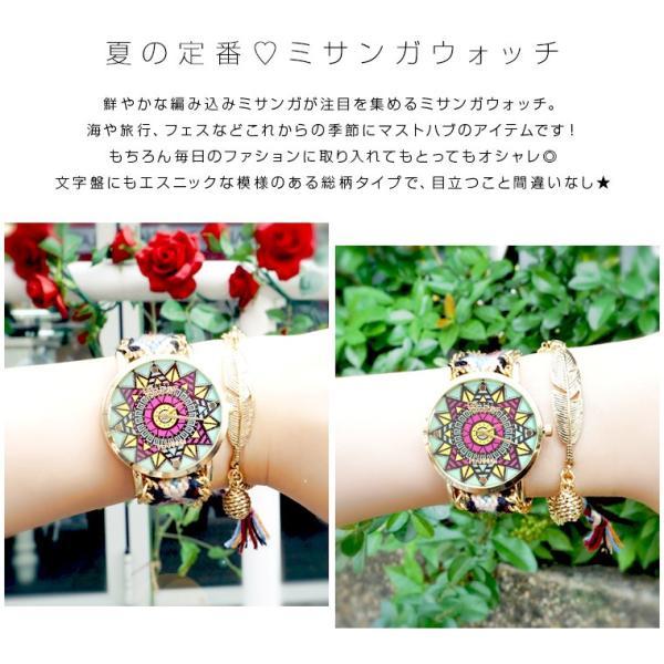 腕時計 激安 可愛い レディース 欧米 ボヘミア 民族風 手作り シンプル 学生 人気 編み|zakzak|03