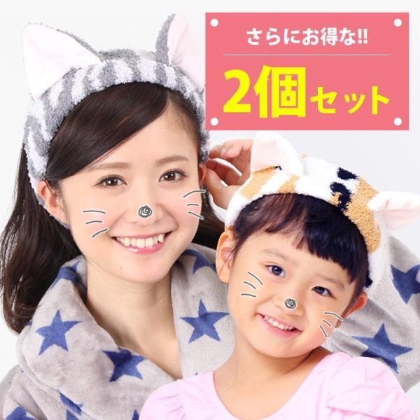 2枚セット 可愛い ネコ耳 ネコちゃん ヘアバンド ターバン カチューシャ 洗面 ヨガ かわいい おしゃれ