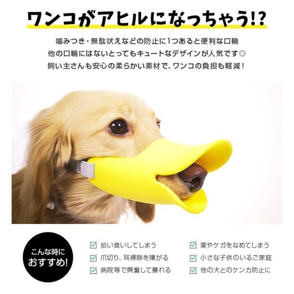 ペット 犬 超人気 吠えを防ぐ ペット用品 便利 出かけ 激安 全7色 犬アクセサリー ファッション 雑貨|zakzak|02
