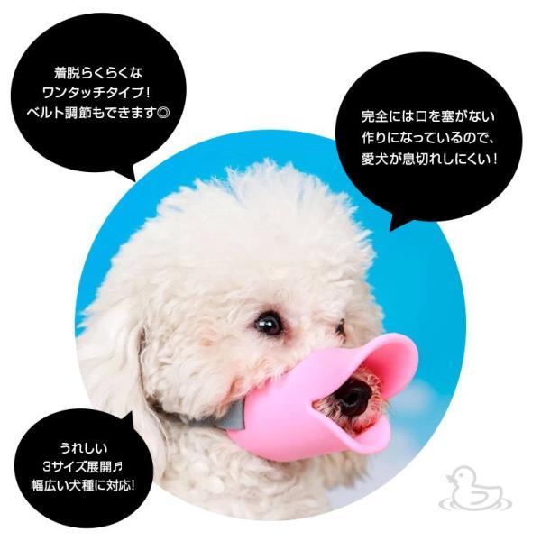 ペット 犬 超人気 吠えを防ぐ ペット用品 便利 出かけ 激安 全7色 犬アクセサリー ファッション 雑貨|zakzak|04
