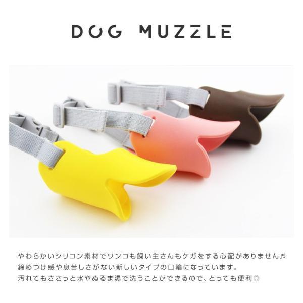 ペット 犬 超人気 吠えを防ぐ ペット用品 便利 出かけ 激安 全7色 犬アクセサリー ファッション 雑貨|zakzak|06