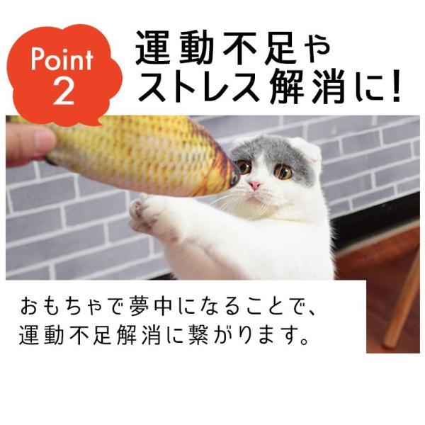 猫 おもちゃ ペット用品 ネコ 猫用品 蹴りぐるみ 魚 キッカー リアル またたび 人形 抱き枕 ぬいぐるみ 柔らかい 猫おもちゃ 可愛い 激安 zakzak 04