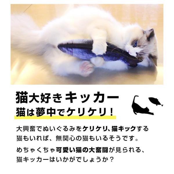 猫 おもちゃ ペット用品 ネコ 猫用品 蹴りぐるみ 魚 キッカー リアル またたび 人形 抱き枕 ぬいぐるみ 柔らかい 猫おもちゃ 可愛い 激安 zakzak 06
