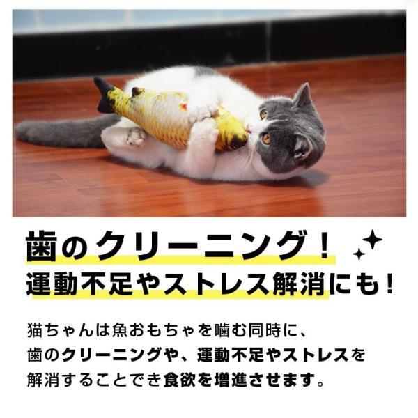 猫 おもちゃ ペット用品 ネコ 猫用品 蹴りぐるみ 魚 キッカー リアル またたび 人形 抱き枕 ぬいぐるみ 柔らかい 猫おもちゃ 可愛い 激安 zakzak 08